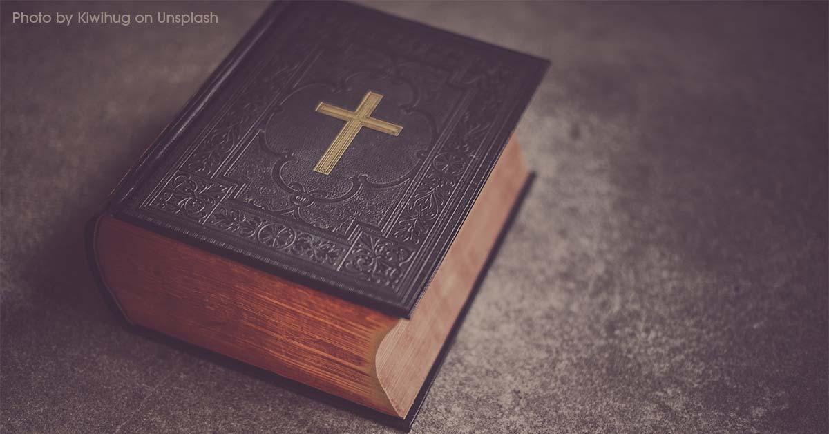 الكتاب المقدس الحي
